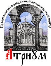 "Центр ""Атриум"" под Покровом"