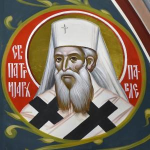 Святейший патриарх Павел. Современная фреска. Г. Крушевац. Сербия.