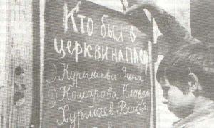 sovok